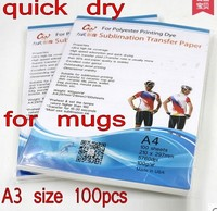 Quick Dry Mug Sublimation Heat Transfer Paper A3 Size For Mug Printing 100pcs