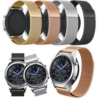 Watch Strap Band For Samsung Gear S3 Band Milanese Loop Stainless Steel Mesh With Adjustable Magnetic