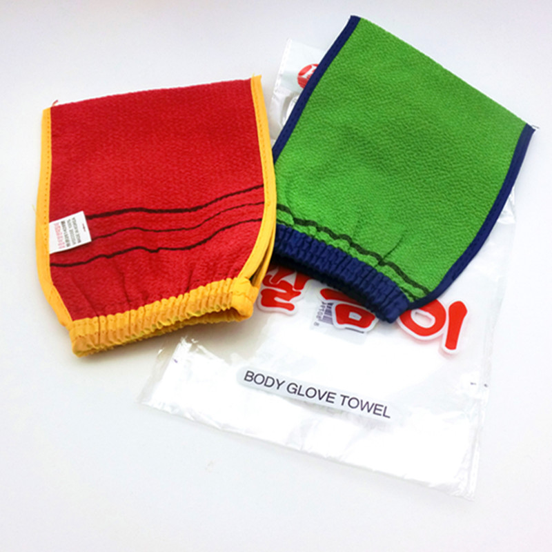 Double Face Technology Towel: Exfoliating Bath Towel Rubbing Double Sided Rubbing Shower