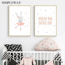 Ballerina Bunny Dansen Poster Baby Girl Nursery Muur Art Canvas Print Schilderij Cartoon Foto Nordic Kids Slaapkamer Decoratie(China)