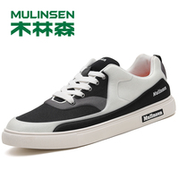 MULINSEN Breathe Skateboarding Shoes Men Women Lover S Shoes Colorful Weaving Lace High Quality Comfort Mesh