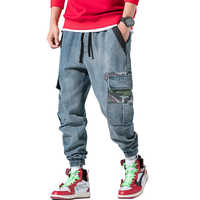 drop shipping 2018 new autumn men jeans sweatpants loose style camouflage denim trousers NXP17