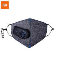 Xiaomi Purely Anti Pollution Air Mask with PM2.5 550mAh Rechargeable Filter Three dimensional Structure Sport Mask Health Care