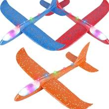 48 см ручной бросок самолет EPP планер из пеноматериала Запуск планер модель самолета на открытом воздухе забавные игрушки
