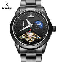 IK 2017 Moon Phase Function Luxury Top Brand Men's Watch 24 hours Full Steel Band Gold Skeleton Automatic Mechanical clock