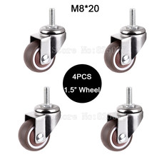 "4PCS Small 1.5"" Mute Wheel Loading 25kg Replacement Swivel Casters Rollers Wheels With M8*20 Screw Rod Furniture Hardware JF1448(China)"