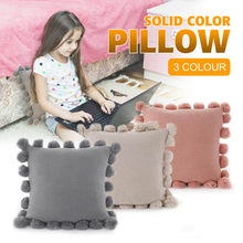 Bathroom Pillow Case Cushions Cover with Hanging Ball Soft Home Decoration Bed Pillow Bedding Supplies Bed Back Cushion for Kid(China)