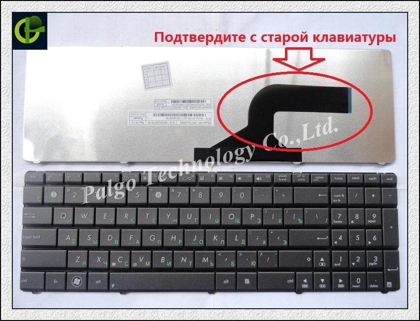 Russian RU Keyboard for Asus N61VG N61VN N53TA N53TK N73G N73F black laptop keyboard