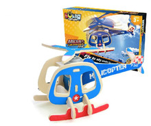 Educational toy P240 transport helicopter solar plane 3d jigsaw puzzle assembly model wooden creative game children