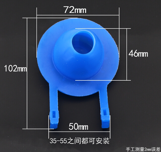 7.2cm drain valve toilet tank fittings toilet toilet seal Pusey water stop valve cover shoot