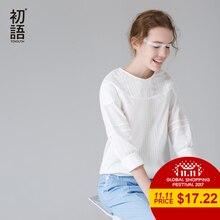 Toyouth Mulheres Camisas De Algodão 2017 Colarinho Branco Cor Sólida Solta O-pescoço Manga Três Quartos Camisas Casual Durante Toda a Partida camisa Topos
