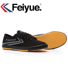 French original Classic Martial Arts Shoes