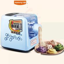 Free shipping Automatic noodle machine maker of household multifunctional press Food Processors