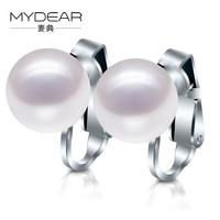 MYDEAR 2016 Newest Women Clip Earrings 100 Real 10 10 5mm Freshwater Pearls Earrings Big White