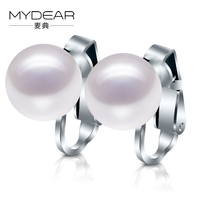MYDEAR 2016 Newest Women Clip Earrings,100% Real 10 10.5mm Freshwater Pearls Earrings,Big White Burnished Pearls Jewelry