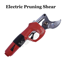 Electric Pruning Shears High Speed Cutting Tools Electric Hedge Trimmers Garden Cutter DJ 045