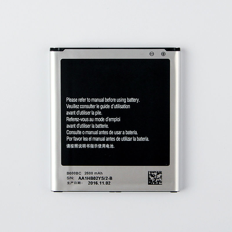 Good Service YIYME Original Logo Phone Battery For Samsung Galaxy S4 S IV Replacement Battery B600BC