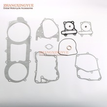 150cc Scooter Engine Gasket Cylinder Gasket for GY6 150cc 157QMJ 57 4mm