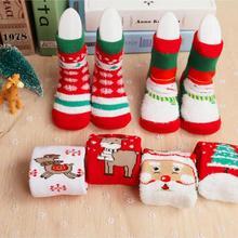 Kids Baby Christmas warm Sock Winter soft cute Snowflake Deer Printed Cotton Casual Socks Children Christmas Gift Hosiery D5