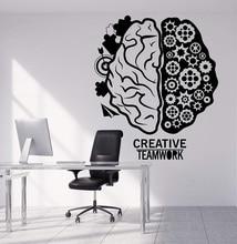 Della parete del vinile decalcomanie cervello lavoro di squadra gear creativo ufficio workstation citazione inspirational adesivo decorativo 2BG9