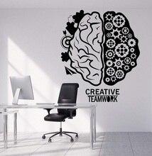 Vinil duvar çıkartmaları beyin takım çalışması dişli yaratıcı ofis tırnak iş istasyonu İlham dekoratif sticker 2BG9