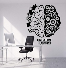 Vinyl wall decals brain teamwork gear creative office quotation workstation inspirational decorative sticker 2BG9