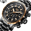 Relogio Masculino LIGE Mens Watches Top Brand Luxury Fashion Quartz Clock Men S Stainless Steel Military