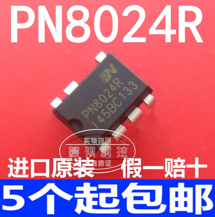 10pcs new PN8024R=PN8024A beautiful rice cooker computer board power management chip IC DIP-7