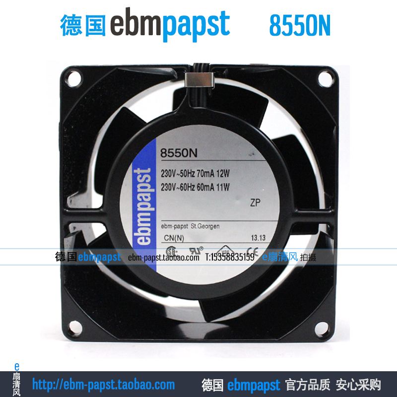 ebm papst 8550N AC 230V 12W 11W 80x80x38mm Server Square fan original new ebm papst r2e175 ac77 15 ac 230v 0 25a 0 29a 55w 65w 175x175mm server round fan
