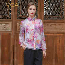VOA 2017 Summer Silk Lantern Sleeve Pink Print Blouse Office Ladies Slim Shirt Street Casual Comfort Cute Women Tops B1151