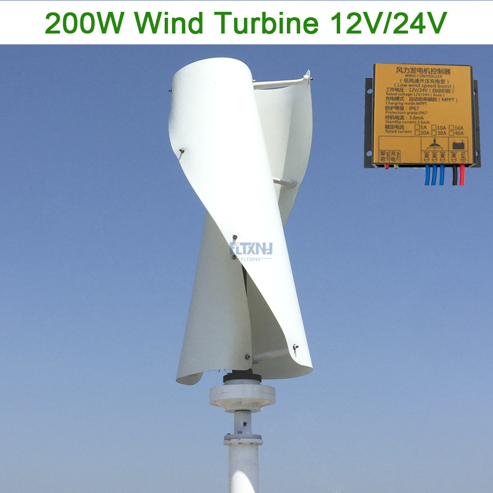 Maglev wind turbine 200w 12v 24v vertical axis wind generator with 12v 24v  AUTO MPPT controller for home use