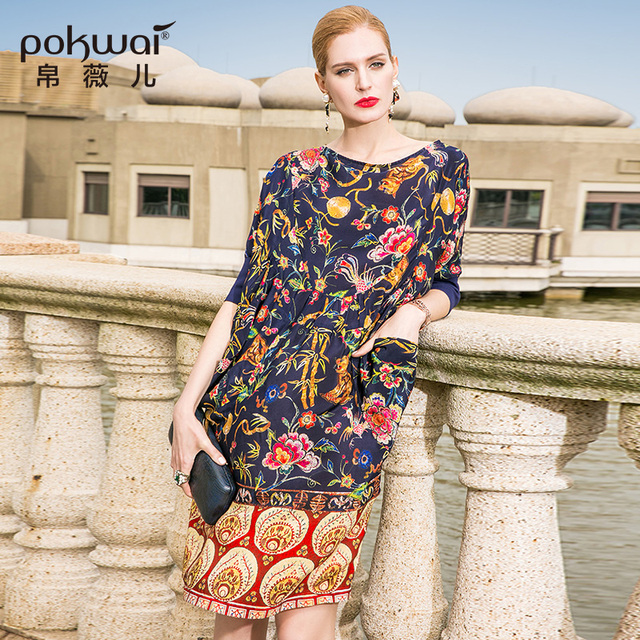 POKWAI Midi Vintage Geometric Print Women Summer Silk A-Line Dress 2018 New  High Quality Half Batwing Sleeve Slash Neck Dresses