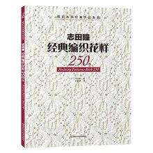 chińskiej edycji sweter splot