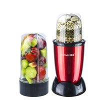 Grinder Household Small Chinese Herbal Medicines Dry Grinding Baby Food Supplement Machine Powder Machine Coffee