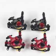 Bicycle Disc Brake Calipers Front & Rear Mountain Bike Disc Brake MTB Road Line Pulling Hydraulic Disc Brake E-BIKE Disc Brake electric bike hydraulic brake disc set harley scooter front and rear wheel brake and the rear seat with seat back seat bracket