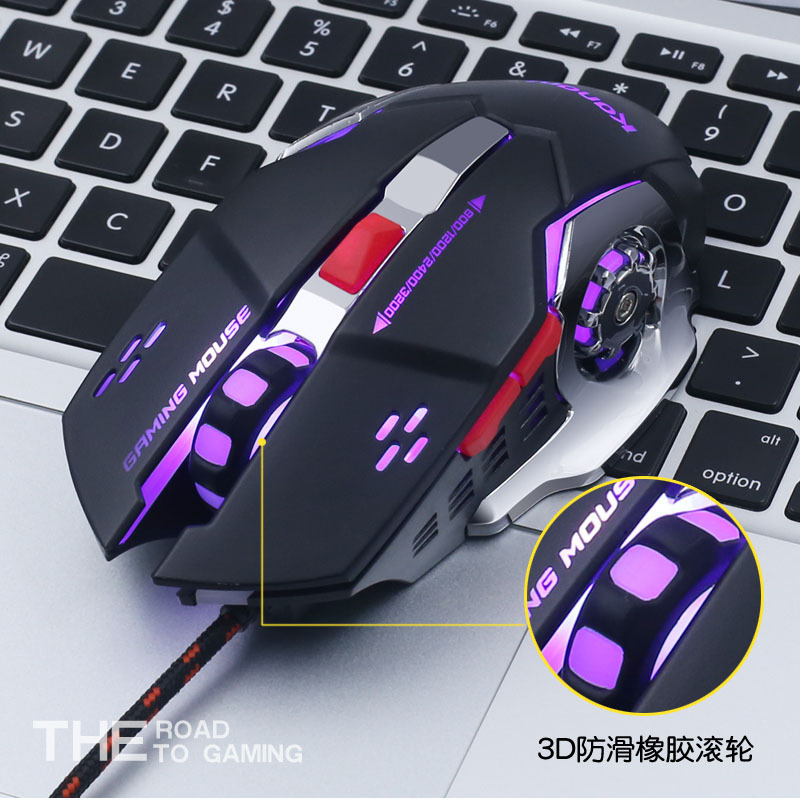1pc Gaming Machine Usb Wired Mouse 4 Color Breathing Lamp 4 Gears Cpi 3d Skidproof Roller Electroplating Mice For Pubg Lol Cf