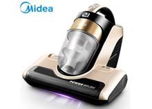 Midea household clean mites B5 hand held bed home vacuum cleaner VM1712  220-230-240V Ultraviolet light Killing mites multifunctional suoze portable hand held putter dual purpose vacuum cleaner for household mites and vacuum cleaners