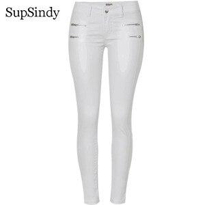 Image 5 - SupSindy אופנה נשים עור מפוצל מכנסיים נמוך מותן רוכסן לבן חותלות Wild slim מכנסיים סקיני עור מכנסיים לנשים מכנסיים