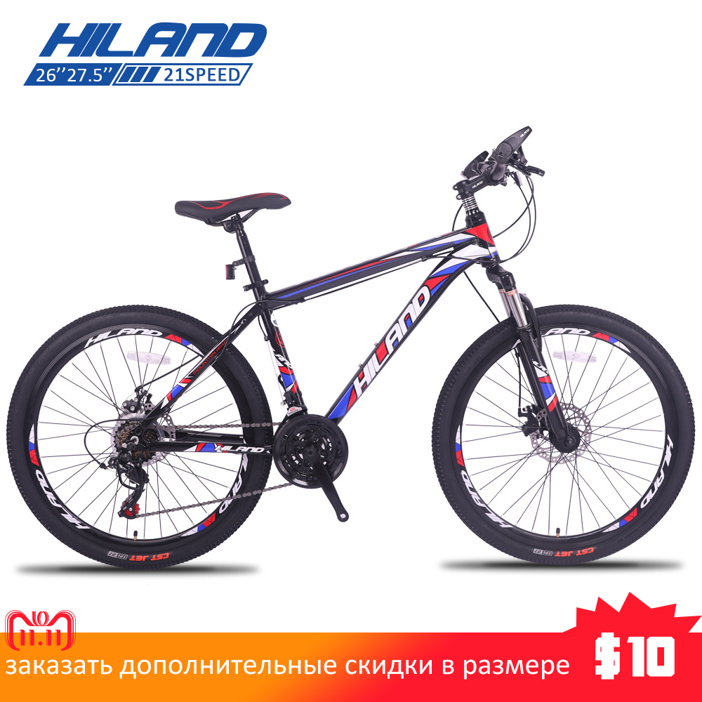 HILAND 21 Speed Aluminum Alloy Mountain Bike,Adult Suspension Bicycle,with Shimano Tourney and Microshift Shifter Free Shipping free shipping original new microshift tt bar end shifter bs a10 2 3 x 10 speed for shimano compatible