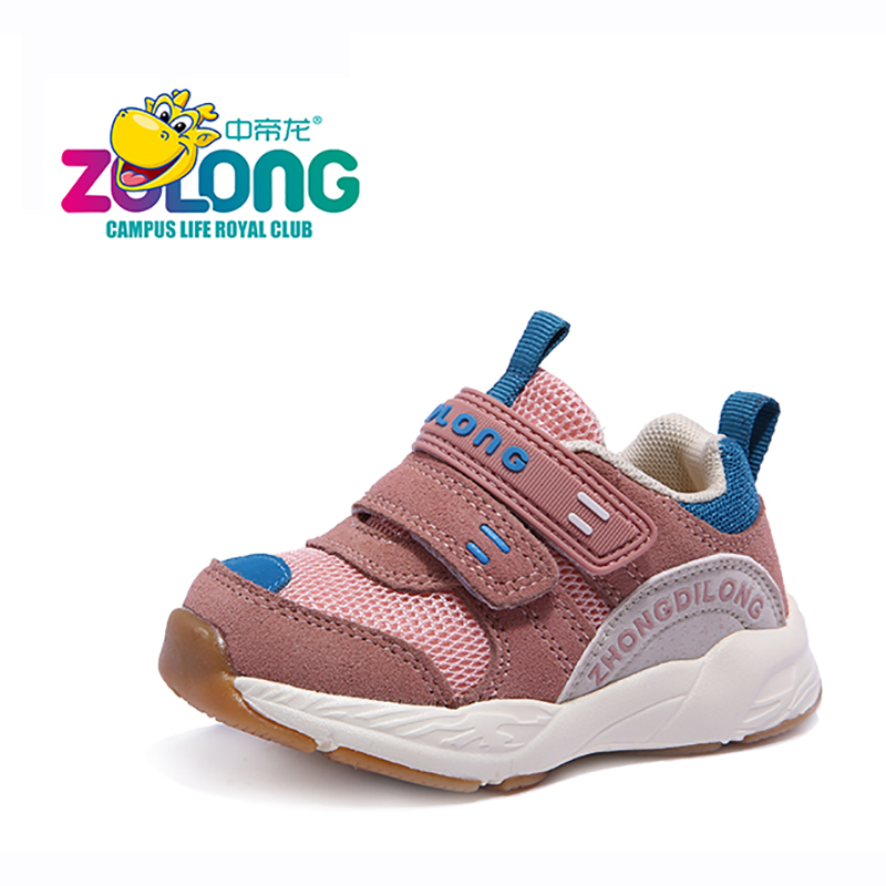 Kids Sport Shoes For 1-4 Year Baby Stable Running Shoes Breathable Soft Casual Sneakers On The Platform All For School 2018 New dinoskulls new kids sport shoes children sneakers breathable leather boy running shoes 2018 girls leisure casual shoes