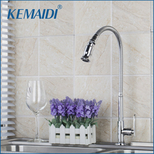 KEMAIDI Free Shipping  All Around Rotate Swivel DL8551-3/3 Kitchen Faucets With Plumbing Hose 2-Function Water Outlet Tap Faucet