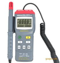 Discount! MASTECH MS6506 Thermometer Computer Communication Recording Temperature Tester