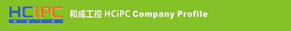 HCIPC Company