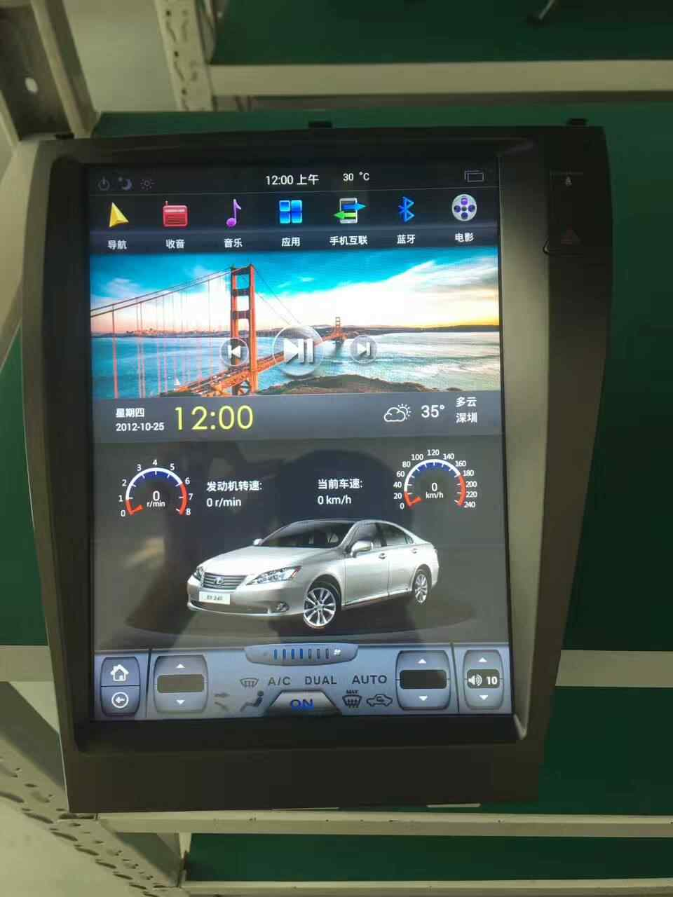 2011 lexus es 350 navigation system