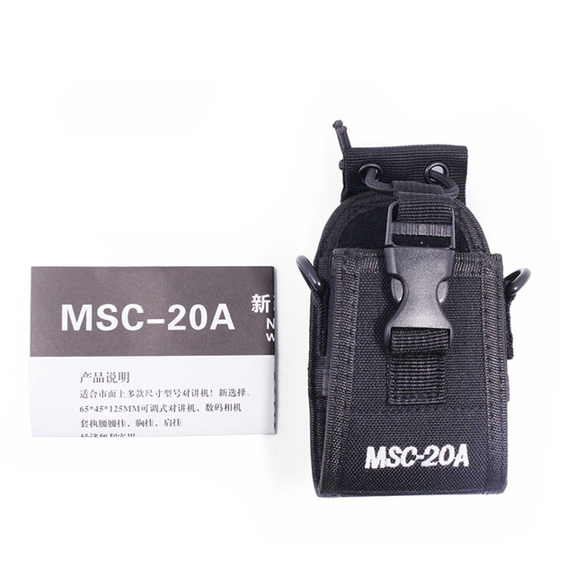 2pcs abree msc-20a walkie talkie nylon case holder pouch bag for kenwood baofeng uv-5r uv-5ra uv-5rb uv-5rc uv-b5 bf-888s