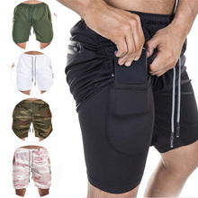 Train-Lite Liner 7 Conditioning Short Double Layer Shorts
