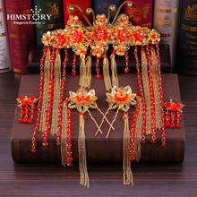 Traditional Chinese Style Beaded Red Flower Long Tassel Hair Ornament Vintage Bridal Headdress Wedding Hairpins Accessory