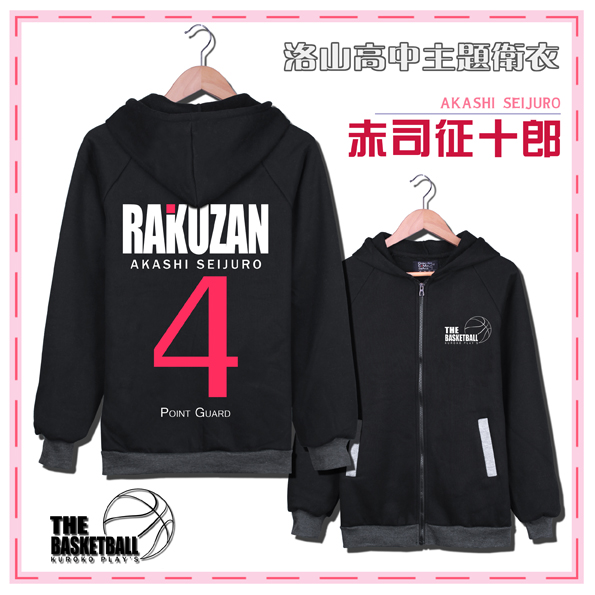 Anime Kuroko s Basketball Cosplay Akashi Seijuro Cos Halloween Party Long sleeve Black font b Hoodies