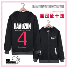 Anime Kuroko's Basketball Cosplay Akashi Seijuro Cos Halloween Party Long sleeve Black Hoodies