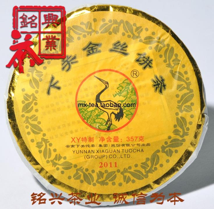 PU tailorable xy er tea the ubiquitous1 tea cakes the Chinese yunnan puerh 357g font b